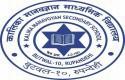 Kalika Manavgyan Secondary School Butwal